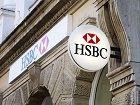HSBC ouvre l'accès de ses API à 30 000 développeurs pour créer la banque de demain