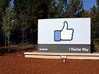 Facebook prolonge le recours au télétravail jusqu'en juillet 2021