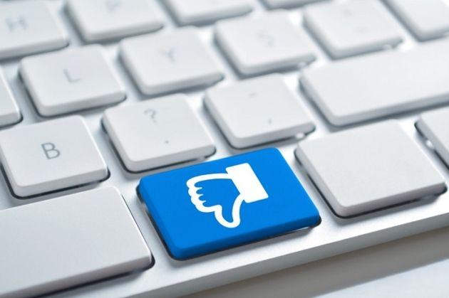 Données personnelles : 1,6 million de dollars d'amende pour Facebook au Brésil