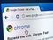 Google Chrome activere son système anti-spam de notification en juillet