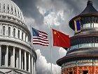 Washington déclare la guerre aux géants technologiques chinois