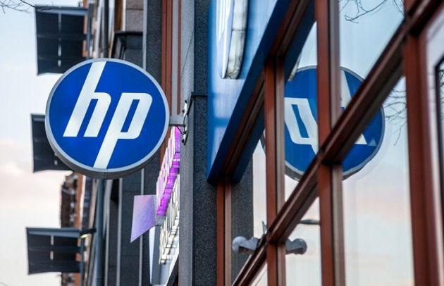 Xerox appelle les actionnaires de HP à soutenir son offre de rachat
