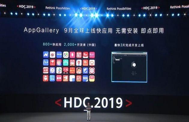 Les smartphones Huawei toujours privés des applications maisons de Google
