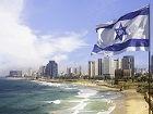 Israël en alerte après une série de piratages de son système hydraulique