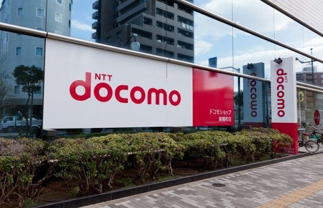 L'opérateur nippon NTT sous le coup d'une faille de sécurité
