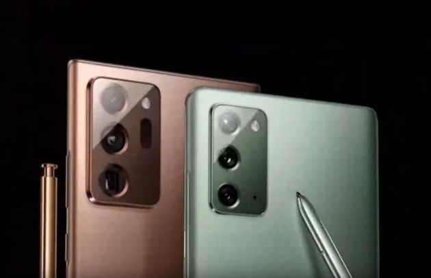 Samsung présente ses Galaxy Note 20 et Note 20 Ultra ainsi que sa Galaxy Tab 7