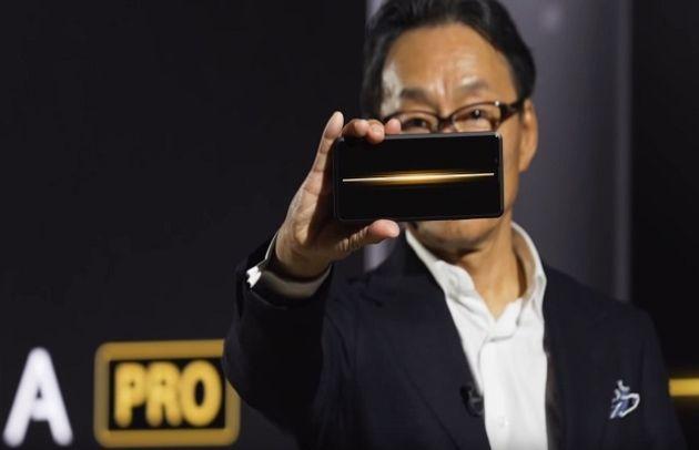 5G et résolution 21:9 au programme du Xperia1II de Sony