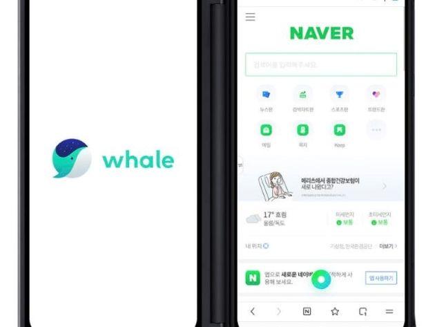 Smartphone à double écran : LG s'associe à Naver pour son navigateur