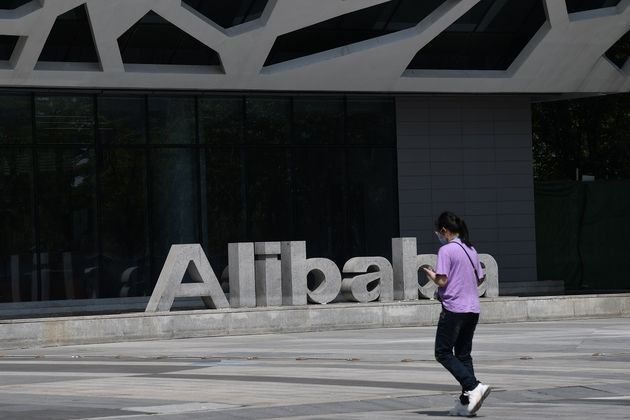 Alibaba prend des mesures pour en finir avec le harcèlement sexuel