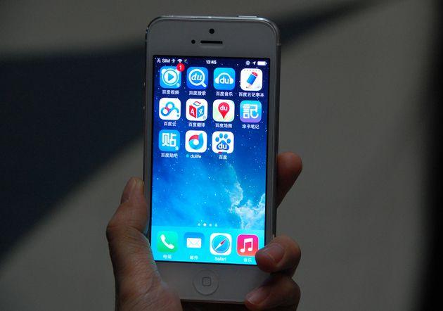 Protection des données: Pékin tacle de nouveau ses géants technologiques