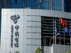L'opérateur China Telecom déclaré persona non grata outre-Atlantique