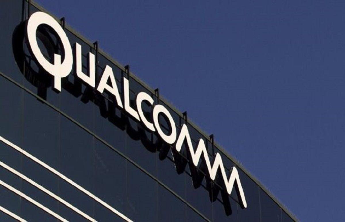 5G: Sophos sécurisera les PC équipés de puces Snapdragon de Qualcomm