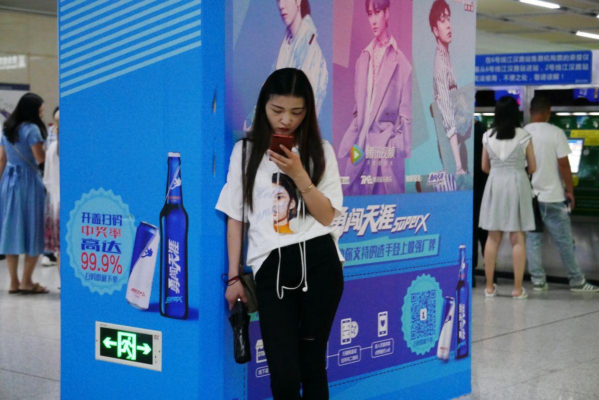 Pékin bannit les adolescents chinois des vidéos en ligne