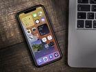 iOS14: trois astuces pour améliorer l'autonomie de la batterie de votre iPhone