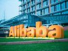 Alibaba dévoile ses ambitions dans le cloud et la robotique