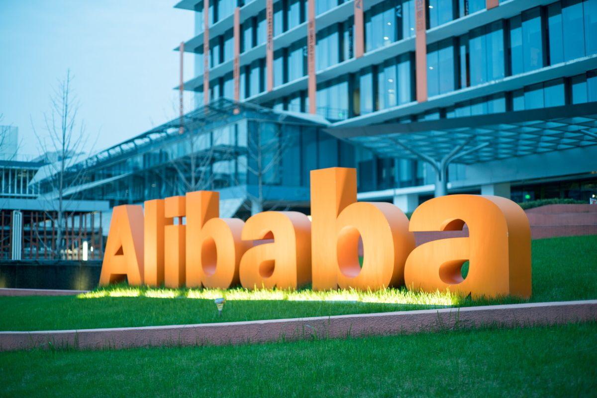 Alibaba dans le viseur d'une enquête antitrust en Chine