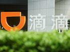 Didi se voit interdire l'accès aux magasins d'apps en Chine dans le cadre d'une enquête