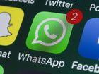 Facebook répertorie les bugs de sécurité de WhatsApp sur un nouveau site dédié