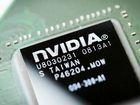 Malgré la crise sanitaire, Nvidia publie des résultats dans le vert