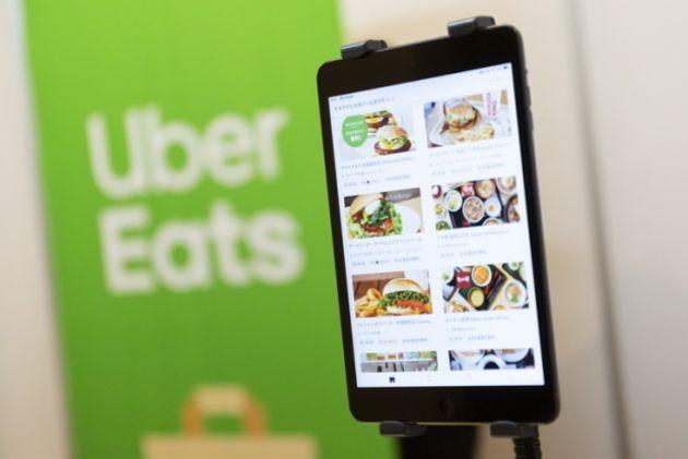 Uber Eats se retire de huit marchés