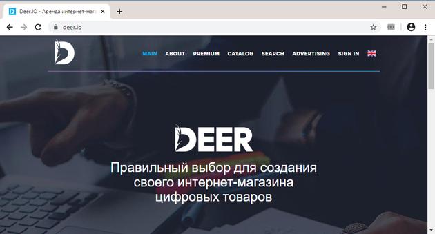 Le FBI arrête l'opérateur de Deer.io, le shopify du cybercrime
