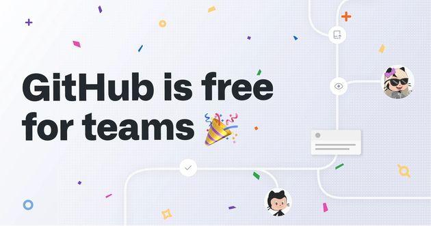 Github étend son offre gratuite aux équipes
