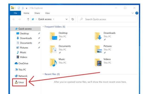 Microsoft ajoute l'intégration de l'explorateur de fichiers au sous-système Windows pour Linux