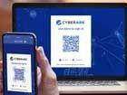 Stopper la dynamique des cyberattaques par la Gestion des Accès à Privilèges