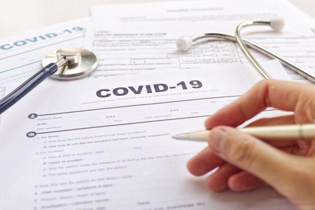 Brésil: Les données personnelles de 16millions de malades de la Covid-19 exposées