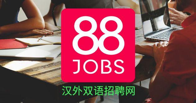 88Jobs, PME des RH, privilégie la simplicité du CRM