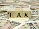 Taxe GAFA: 136pays parviennent à un accord pour une taxation internationale