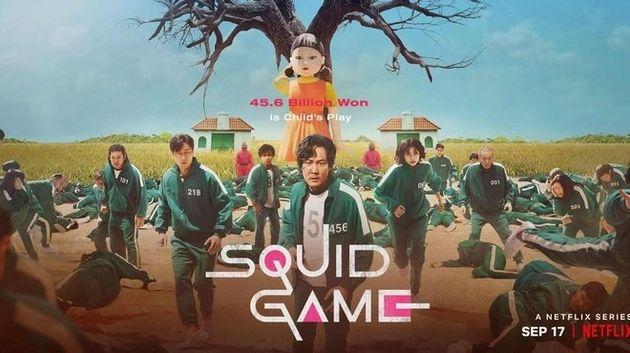 Squid game : un jeu malsain - ZDNet
